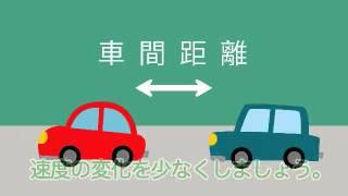 東京エコドライブ