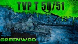 TVP T 50/51. Бумажный скорострел.