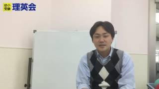 私立小学校受験のため、とくに慶應義塾幼稚舎・横浜初等部へ合格するた...