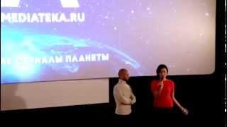 Медиа Форум2014 - премьера сериала «Любовники»/The affair
