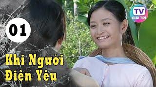 Mảnh Vỡ - Tập 01 | Giải Trí TV Phim Việt Nam 2019