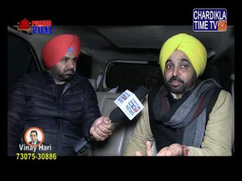 INTERVIEW WITH BHAGWANT MAAN PUNJAB ELECTION 2017