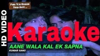 Aane Wala Kal Ek Sapna Hai Karaoke - Phir Teri Kahani Yaad Aayee ( 1993 ) Kumar Sanu & Alka Yagnik