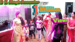 Banduk chalegi hariyani सुपर नया ऐप jarur देखे नृत्य मारा