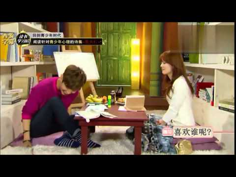 [Eng Sub]Changmin's opinion on Seohyun
