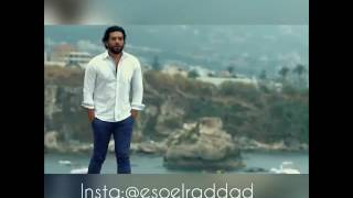 مقطع صغيره من اغنية محبوب العرب حازم شريف معقولة😍😍بموت بالغنية حبته كتير بصوت حازم