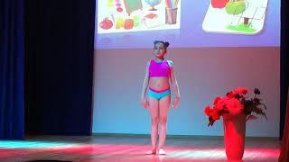 Спортивный танец. Выпускной 4-А класс. 30.05.18.