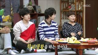 Video Come To Play, Thank you for growing up well, #14, 잘 커줘서 고마워 20120213 download MP3, 3GP, MP4, WEBM, AVI, FLV Juli 2018