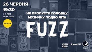 Новое звучание известных музыкантов в проекте FUZZ