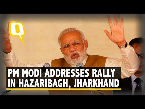 PM Modi Addresses a Rally in Hazaribagh, Jharkhand