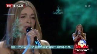 Hélène ROLLÈS - JE M'APPELLE HÉLÈNE [2014 - PRESTATION EN CHINE]