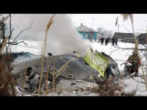 ПРИЧИНА крушения самолета АН 148 Москва   Орск