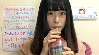 AKB48 Team TP 劉語晴 (77) - 解�...