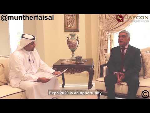 Future of Bahrain Economic Vision  - 2030  - مستقبل الإقتصاد في البحرين رؤية