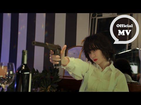 郁可唯 Yisa Yu mp3 letöltés