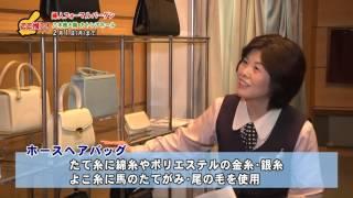 春のセレモニーウェア販売会(2階Yスイング)2月2日(火)まで開催 ・...