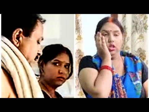 नौकरानी- घर मालिक House  Maid with House Owner  in House II SHORT FILM  By KKH MOVIES