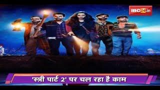 TOP 10 Bollywood News | बॉलीवुड की 10 बड़ी खबरें | 17 September 2019