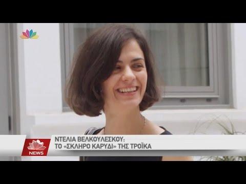 Ειδήσεις Star - 30.7.2015 - βράδυ