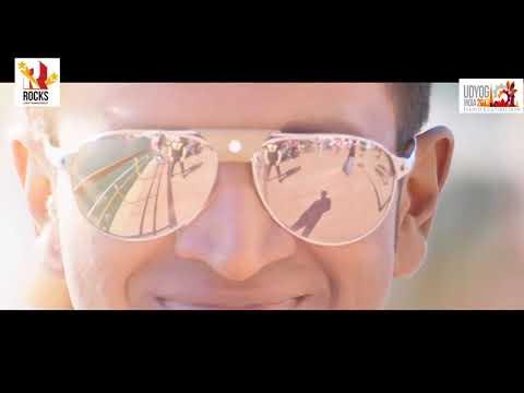 Shashank Sheshagiri | Udyog India | Promotional AV