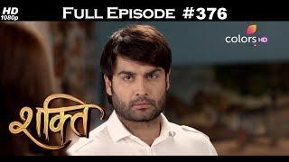 Shakti - 7th November 2017 - शक्ति - Full Episode