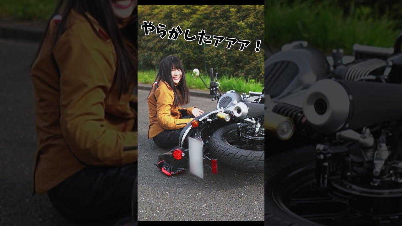 バイク女子が新車購入。直後に襲った悲劇…。 #Shorts