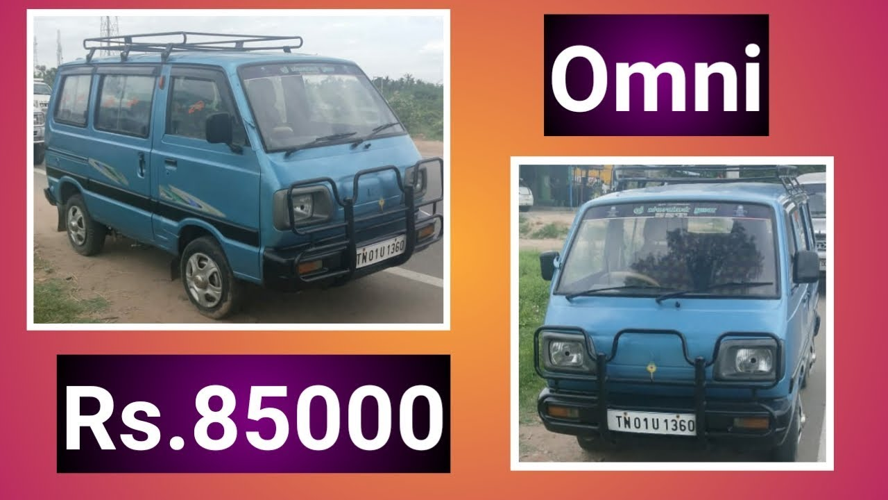 Rs 85000 Omni Low Price Cars Available in Tamilnadu | iragu