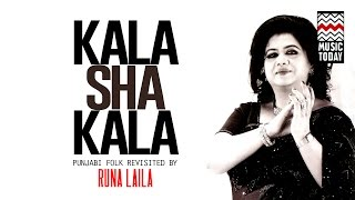 Kala Sha Kala | Audio Jukebox | Vocal | Folk & Pop | Runa Laila