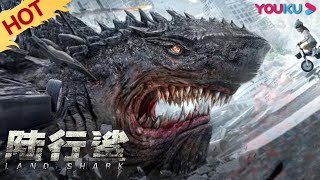 MULTISUB [Land Shark] Mutated Shark Brings a Disaster on Land | Disaster Horror Movie | YOUKU MOVIE