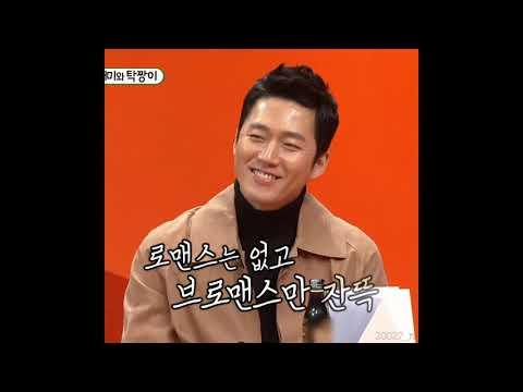 Jang Hyuk - cut from 'My Ugly Duckling'