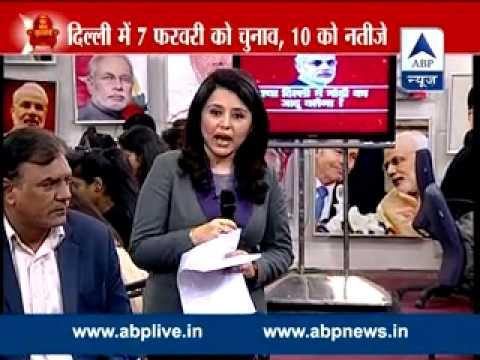 Who will shine in the Delhi elections?