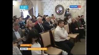 ''Вести. Ставропольский край'' 14.11.2014