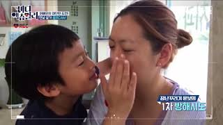 [바디 액츄얼리] 민낯으로 살아보기 1주일 해보니, 5살이나 어려졌다!! (정말 해볼만!!)
