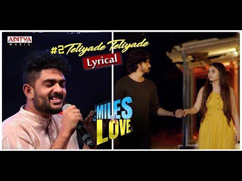Teliyade Teliyade Lyrical | Miles of love | Sid Sriram | Abhinav Medishetti | NandhaN | RR Dhruvan