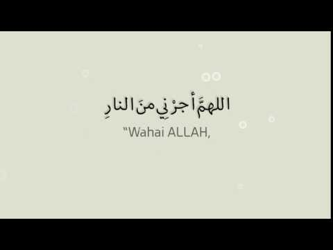 Allahhuma ajirna minnar