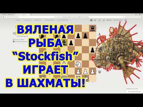 игра скачать настольная шахматы регистрации
