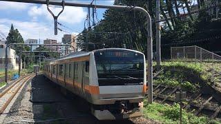【ちゅうおうせん】中央線快速 E233系@四ツ谷駅
