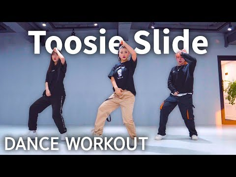 [Dance Workout] Drake - Toosie Slide | MYLEE Cardio Dance Workout, Dance Fitness