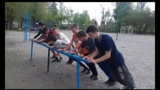 Інноваційний урок з фізичної культуриз елементами футболу. 8 клас