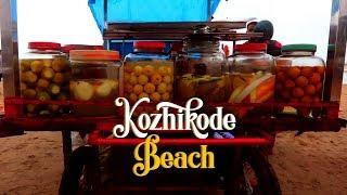 Kozhikode Beach | Best beaches in Kerala