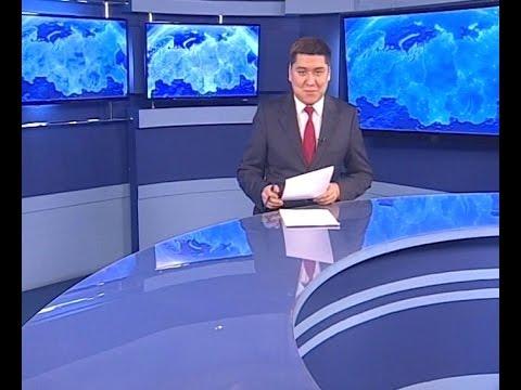Вести Бурятия. 09-00 Эфир от 03.12.2016