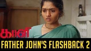 Gambar cover Kaali - Father John's Flashback 2 | Vijay Antony | Anjali | Sunaina