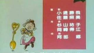 Mrs.Pepperpot{spoon obasan}Japanese Ending Theme Song.