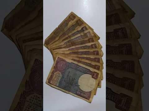 दो  करोड के नोट