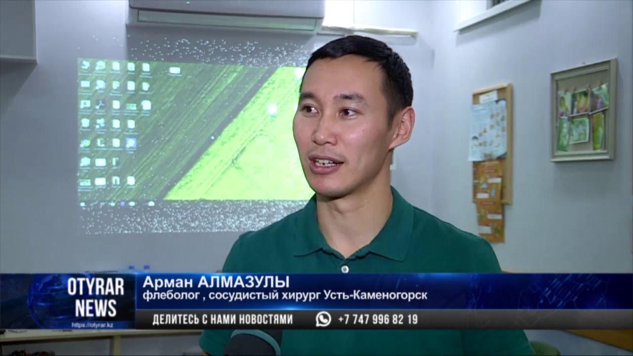 tratamentul cu varicoză în shymkent)
