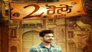 2 Raule   Gurjazz   Official HD Video   Full-On Music Records   Latest New Punjabi Songs 2018