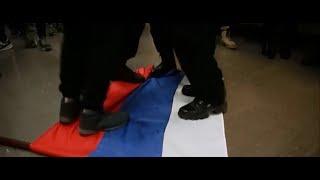 Смерть России! В Киеве разгромили Сбербанк и Россотрудничество