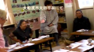 asian Trinity アジアントリニティ Letter 心の復興活動.