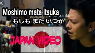 Download lagu Lirik Moshimo Mata itsuka Ariel Noah Japan もしも また いつか MP3