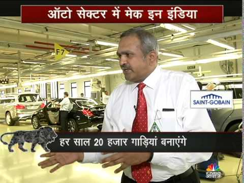 Make in India Diaries :Auto industry